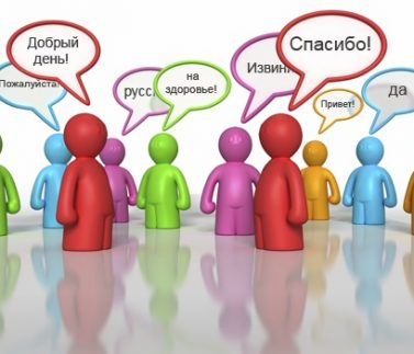 ruski-jezik-